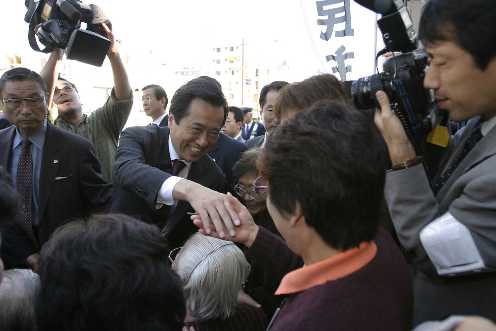 TOKYO-- OCT 30 2003- during a rally Naoto Kan head of the Democratic Party of Japan.  The (DPJ)  is the largest Opposition Party to Koizumi's Liberal Democratic Party( LDP) goverment,