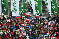 Spectators at e.on Ruhrgas FIS World Cup Ski Jumping on K215 ski flying hill, on March 14, 2008 in Planica, Slovenia . (Photo by Vid Ponikvar / Sportal Images)./ Sportida)