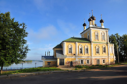 "Early morning light on the Voskreseniia church along the Volga River in Uglich, Russia. As one of Russia's ""Golden Ring"" cities, Uglich is designated a town of significant cultural importance."