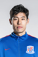 **EXCLUSIVE**Portrait of Chinese soccer player Bi Jinhao of Shanghai Greenland Shenhua F.C. for the 2018 Chinese Football Association Super League, in Shanghai, China, 2 February 2018.