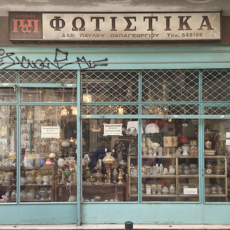 A still open lamp shop in Lepeniotou Str,  Athens.
