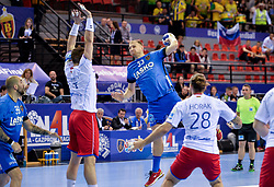 Ziga Mlakar of Celje PL during handball match between Meshkov Brest and RK Celje Pivovarna Lasko in bronze medal match of SEHA- Gazprom League Final 4, on April 15, 2018 in Skopje, Macedonia. Photo by  Sportida