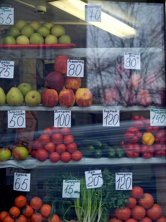 Schaufenster mit Gem&uuml;se und Obst im Zentrum der sibirischen Hauptstadt Nowosibirsk.<br /> <br /> Shopping window with fruits and vegetables in the center of the Sibirian capital Novosibirsk.
