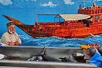 Sultanat d'Oman, Mascate, vieux Mascate, corniche de Mutrah, le marché aux poissons // Sultanate of Oman, Muscat, the corniche of Muttrah, the old town of Muscat, fish market