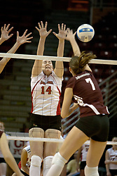 18 November 2005: Laura Doornbos attempts a block on a ball struck by Katie Kreimer. Missouri State Bears clawed their way past the Illinois State Redbirds in 4 games to take the match played at Redbird Arena in Normal Illinois.