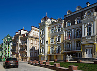 Vozdvizhenka residential real estate district in Kyiv, Ukraine. Daylight view of buildings with architectural details.
