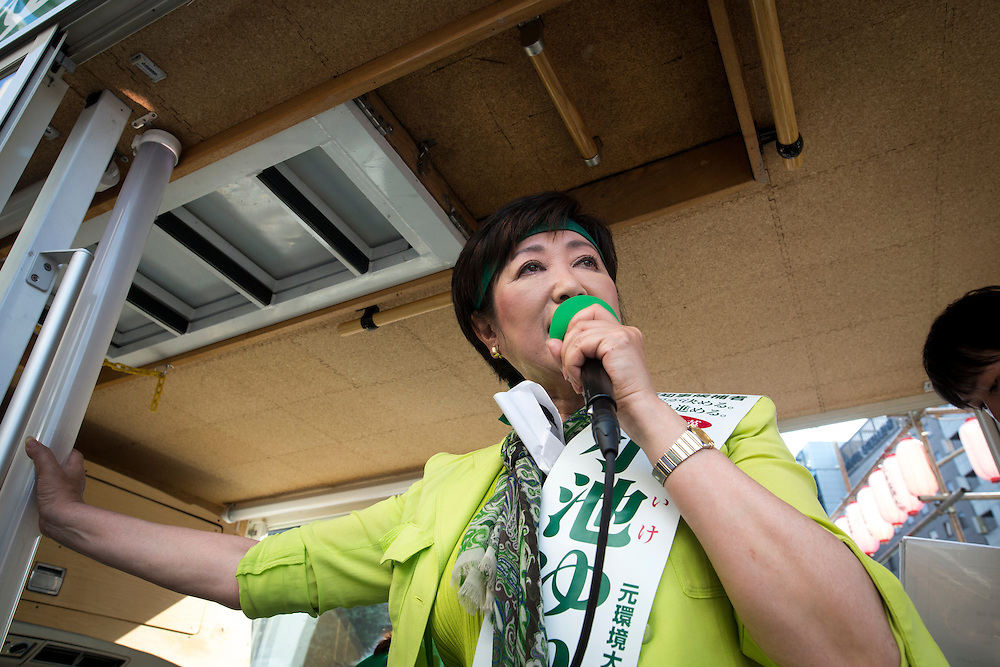 TOKYO, JAPAN - JULY 18 : Yuriko Koike, a Liberal Democratic Party lawmaker and former defense minister deliver speech to people as she kicks off her campaign for the July 31 Tokyo gubernatorial election in front of Ebisu Station, Tokyo, Japan on Monday, July 18, 2016. (Photo:  Richard Atrero de Guzman/NUR Photo)