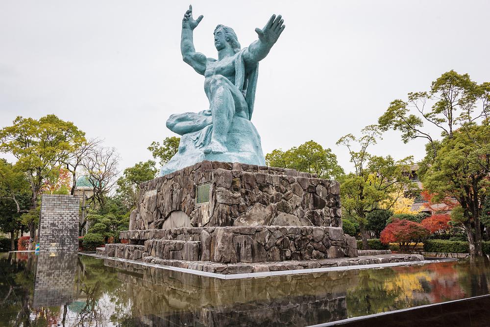 Heiwakoen (Peace Park) in Nagasaki