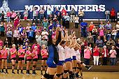 MCHS Varsity Volleyball vs Strasburg