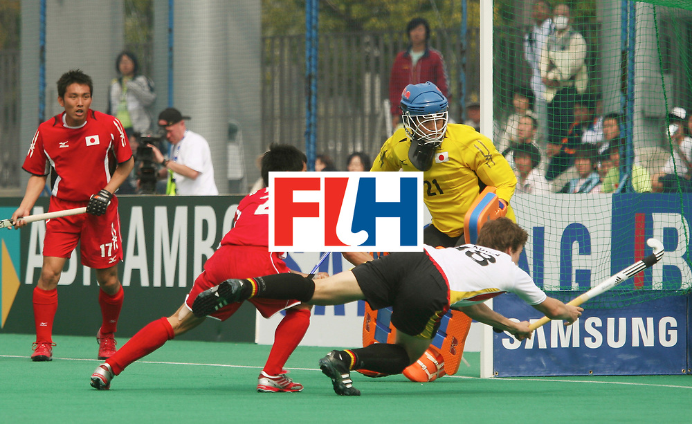 Kakamigahara (Japan):  Oliver Korn dives in vain to deflect the ball into the Japanese goal at the final of the Olympic Hockey Qualifier at Gifu Perfectural Green Stadium at Kakamigahara on 13 April 2008.  Photo: GNN/ Vino John