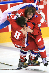 Alexander Ovechkin (8) and Ilya Nikulin (5) celebrate at  ice-hockey game Canada vs Russia at finals of IIHF WC 2008 in Quebec City,  on May 18, 2008, in Colisee Pepsi, Quebec City, Quebec, Canada. Win of Russia 5:4 and Russians are now World Champions 2008. (Photo by Vid Ponikvar / Sportal Images)