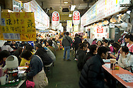 A food court at Shilin Night Market in Taipei, Taiwan.