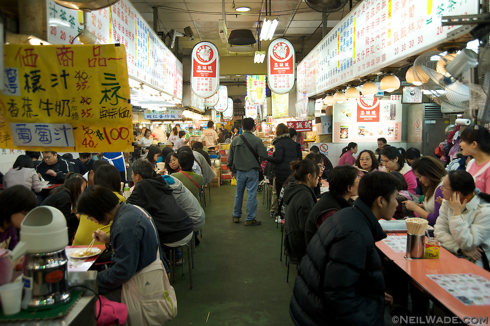 A food court at Shilin Night Market in Taipei, Taiwan.