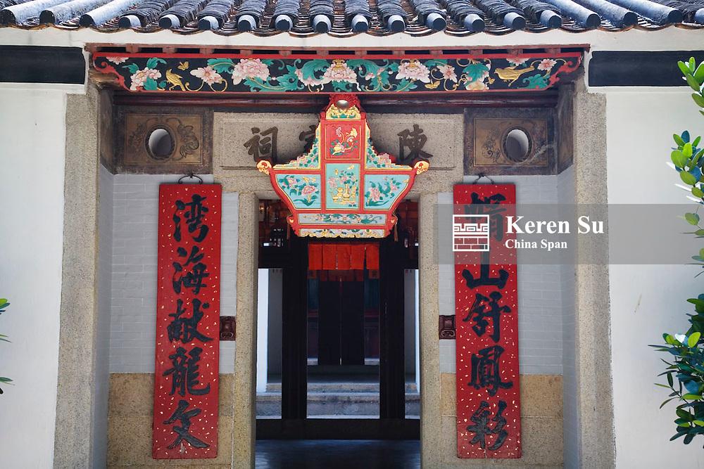 Traditional Kejia People's house, Hong Kong, China