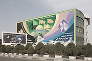 """Obscured English text reads """"Down with USA & Israel. His excellency the leader: Imam Khomeini's followers are always supporting Palestinians and fight their enemies"""""""