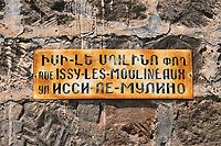 Armenie, Etchmiadzin, rue Issy Les Moulineaux // Armenia, Etchmiadzin, Issy Les Moulineaux street