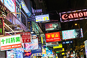 Lighted signs advertising businesses on Lock Road in Tsim Sha Tsui, Kowloon, Hong Kong.