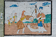 Painted wall, Dambatenne tea estate