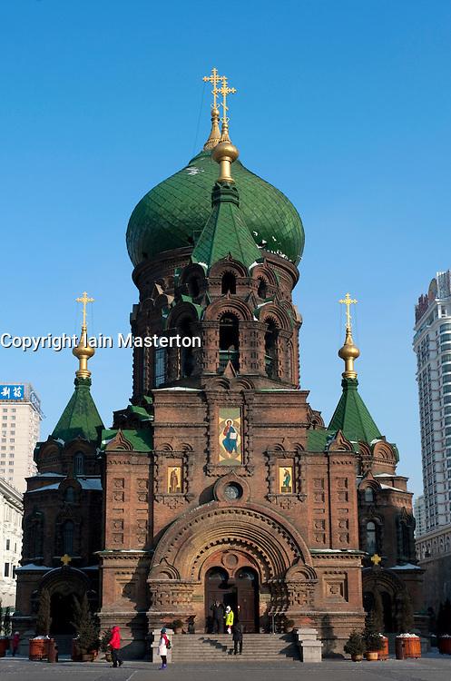 Formerly Russian Orthodox Saint Sophia Church in central Harbin China