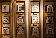 Al-Ahmadiya School Museum. Famous teachers.