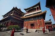 Yonghe Gong (Lama Temple).
