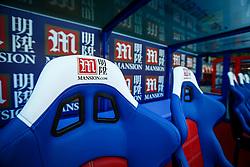 Mansion.com seating at Selhurst park - Mandatory byline: Jason Brown/JMP - 07966386802 - 22/08/2015 - FOOTBALL - London - Selhurst Park - Crystal Palace v Aston Villa - Barclays Premier League