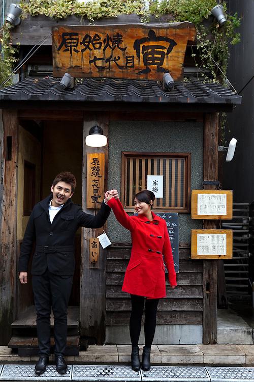 Ben and Winnie in Omotesando