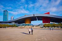 Chine, Province de Guangdong, Shenzhen, Civic Square ou Place du People // China, Guangdong province, Shenzhen, Civic Square or Citizens Square