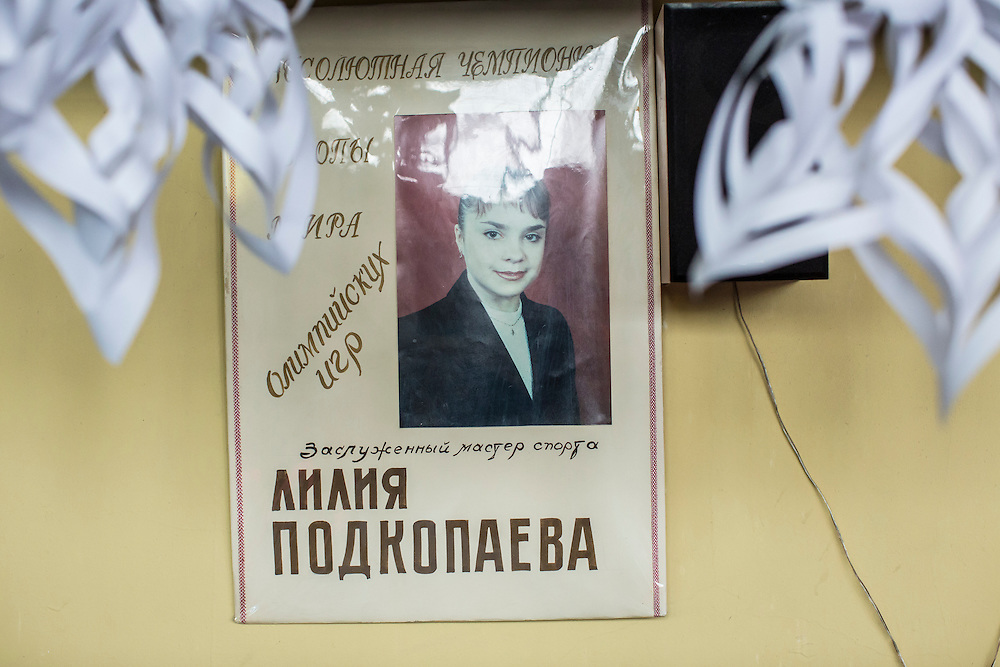 DONETSK, UKRAINE - FEBRUARY 2, 2015: A picture of Lilia Podkopayeva hangs on the wall at Dynamo, the same gym in which she trained in Donetsk, Ukraine. In the 1996 Olympics, Podkopayeva won the gold medal in women's gymnastics all-around as well as gold and silver individual event medals CREDIT: Brendan Hoffman for The New York Times