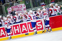 Players of Slovenia celebrate during ice-hockey match between Slovenia and Ukraine at IIHF World Championship DIV. I Group A Slovenia 2012, on April 19, 2012 in Arena Stozice, Ljubljana, Slovenia. Slovenia defeated Ukraine 3-2. (Photo by Vid Ponikvar / Sportida.com)