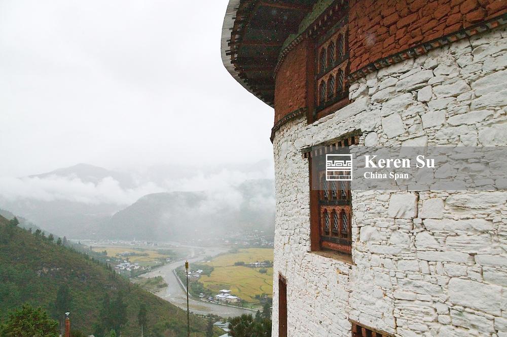 Ta Dzong, now housing the National Museum, Paro, Bhutan