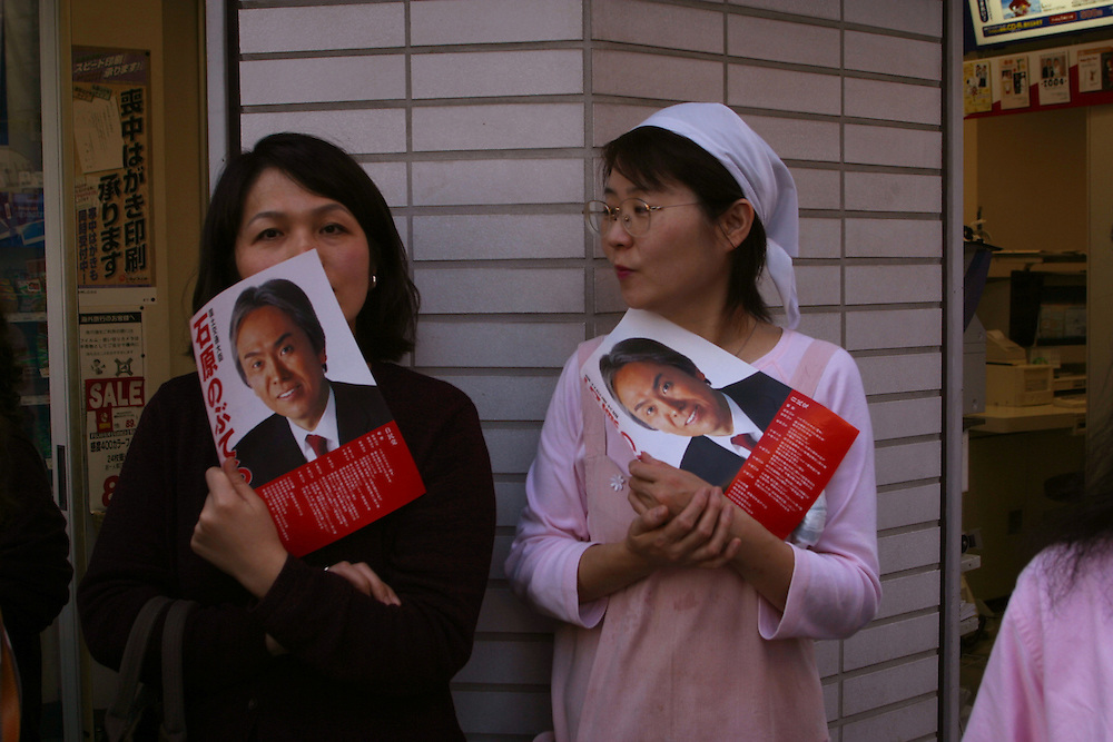 Locals at a rally for the re-election of Nobuteru ISHIHARA,  Minister of Land, Infrastructure and Transport in Japanese Prime Minister Koizmui's  New reform Cabinet ...