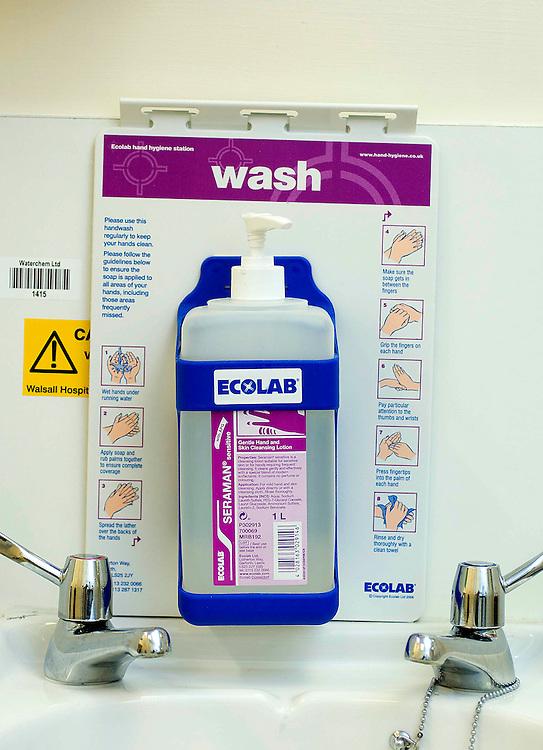 Handwash station in an NHS hopsital
