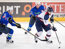 13.02.2016, Olympiaworld, Innsbruck, AUT, Euro Ice Hockey Challenge, Slowakei vs Slowenien, im Bild // during the Euro Icehockey Challenge Match between Slovakia and Slovenia at the Olympiaworld in Innsbruck, Austria on 2016/02/13. EXPA Pictures © 2016, PhotoCredit: EXPA/ Jakob Gruber
