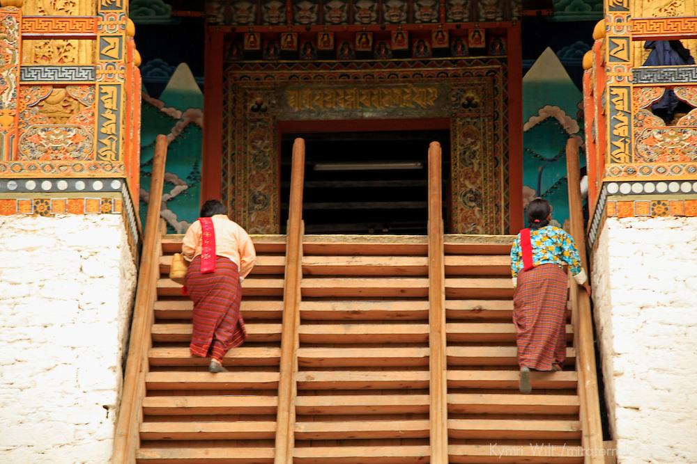 Asia, Bhutan, Punakha. Entrance to Punakha Dzong, also called Pungthang Dechen Dzong.