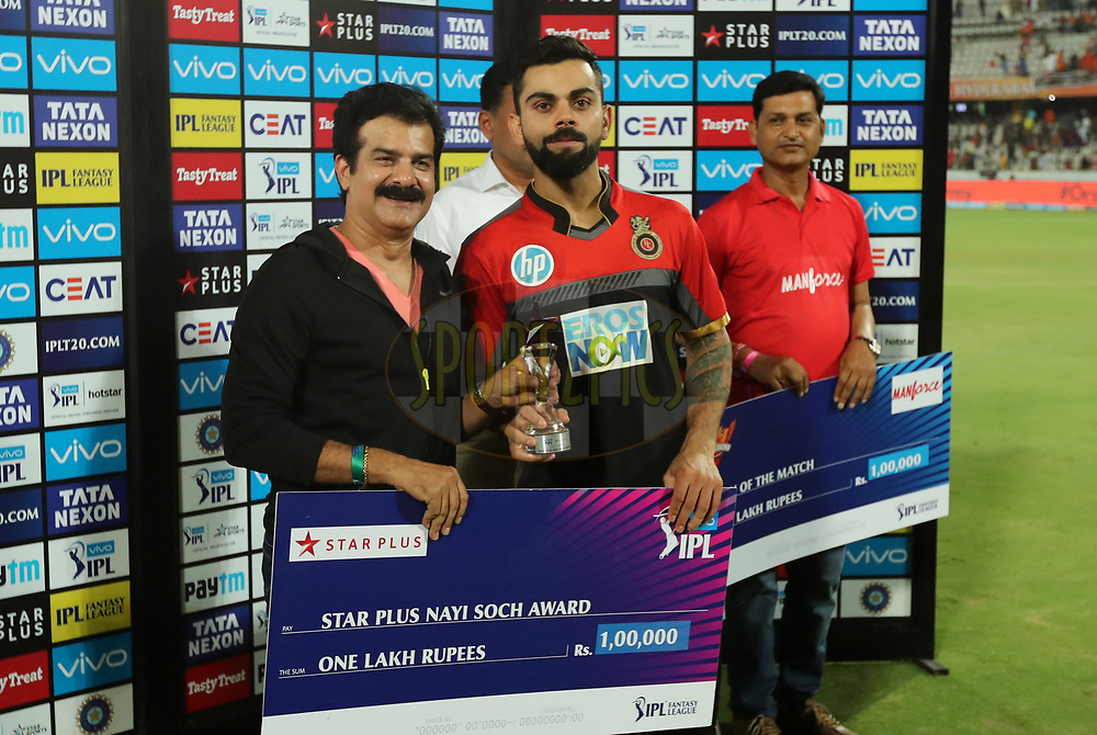 Virat Kohli captain of   Royal Challengers Bangalore received the Star Plus Nayi Soch award during match thirty nine of the Vivo Indian Premier League 2018 (IPL 2018) between the Sunrisers Hyderabad and the Royal Challengers Bangalore held at the Rajiv Gandhi International Cricket Stadium in Hyderabad on the 7th May 2018.<br /> <br /> Photo by: Prashant Bhoot /SPORTZPICS for BCCI