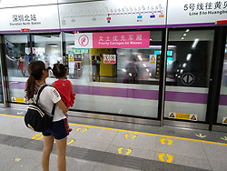 June 25, 2017 - Shenzhen, Shenzhen, China - Shenzhen, CHINA-June 25 2017: (EDITORIAL USE ONLY. CHINA OUT) ..Priority carriages for women can be seen at subway in south China's Shenzhen, June 25th, 2017. (Credit Image: © SIPA Asia via ZUMA Wire)