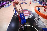 DESCRIZIONE : Trento Nazionale Italia Uomini Trentino Basket Cup Italia Austria Italy Austria<br /> GIOCATORE : Marco Cusin<br /> CATEGORIA : special rimbalzo sequenza<br /> SQUADRA : Italia Italy<br /> EVENTO : Trentino Basket Cup<br /> GARA : Italia Austria Italy Austria<br /> DATA : 31/07/2015<br /> SPORT : Pallacanestro<br /> AUTORE : Agenzia Ciamillo-Castoria/Max.Ceretti<br /> Galleria : FIP Nazionali 2015<br /> Fotonotizia : Trento Nazionale Italia Uomini Trentino Basket Cup Italia Austria Italy Austria