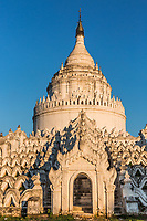 temple Mya Thein Tan pagoda of Min Kun or Mingun  near Mandalay and sagaing  Myanmar (Burma)
