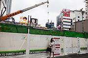 Tokyo, Shibuya - People in the street of shibuya