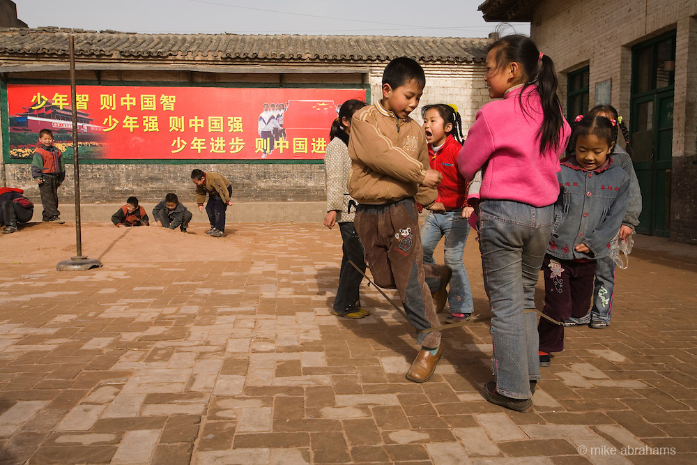 The playground of a primary school, Pingyao, People's Republic of China