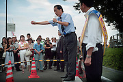 Tokyo - August 21th 2009 -  Speech of Naoto Kan, former leader and current vice-president of Democratic Party of Japan, in front of Oizumigakuen train station, Nerima district, 9 days before the japanese general elections, to be held on August 30th.