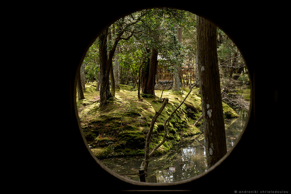 View from a kyosk at Kokedera temple in Kyoto that is famous for it's moss gardens.