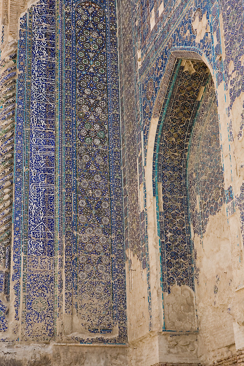 Unrestored remains of Timur's summer palace, Shakrisabz, his hometown, over the mountains from Samarkand