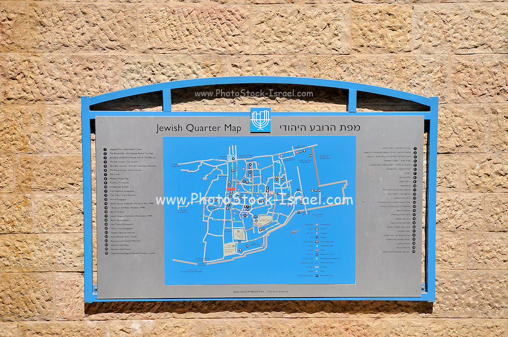 Israel, Jerusalem, Map of the Jewish quarter in the Old City