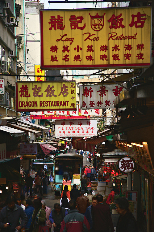 Crowded wet market on Gage Street, Central district, Hong Kong
