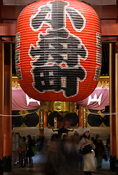 Illuminated lanterns at Senso Ji Shrine in Asakusa Tokyo Japan Evening view of red lantern at Senso Ji Shrine at Asakusa in Tokyo
