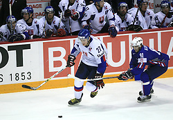 Ivan Ciernik of Slovakia and Marjan Manfreda of Slovenia at ice-hockey game Slovenia vs Slovakia at second game in  Relegation  Round (group G) of IIHF WC 2008 in Halifax, on May 10, 2008 in Metro Center, Halifax, Nova Scotia, Canada. Slovakia won after penalty shots 4:3.  (Photo by Vid Ponikvar / Sportal Images)