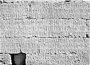 Sabaic inscriptions on city wall
