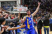Drake Diener<br /> Banco di Sardegna Dinamo Sassari - Betaland Capo D'Orlando<br /> Legabasket Serie A LBA Poste Mobile 2016/2017<br /> Sassari 15/04/2017<br /> Foto Ciamillo-Castoria